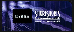 Brillia Short Shorts Theater
