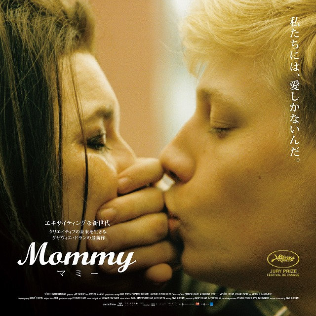 mommy2