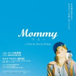 mommy9