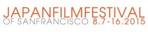 JFFSF15-LOGO-MAIN