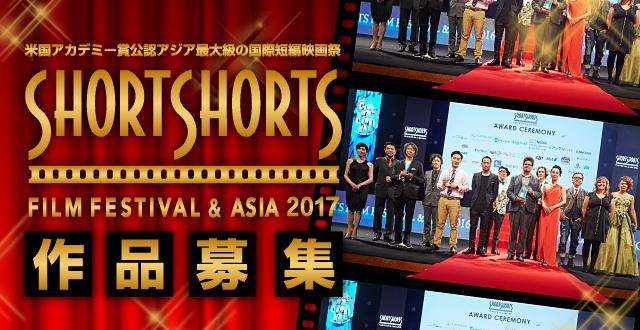 海外映画祭へのショートフィルム応募代行サービス  「Film-bird」新し