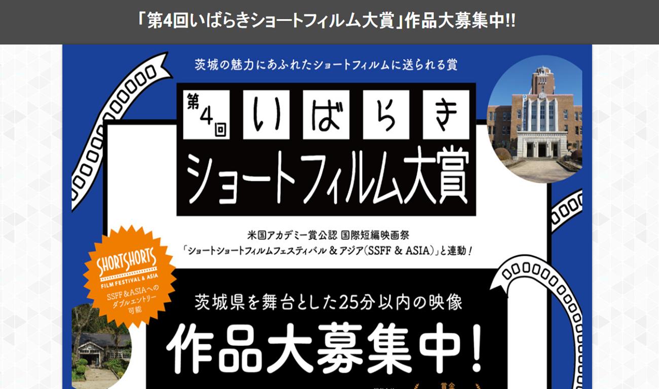 【レポート】スウェーデンNorrköping市FLIMMER連携企画・日本作