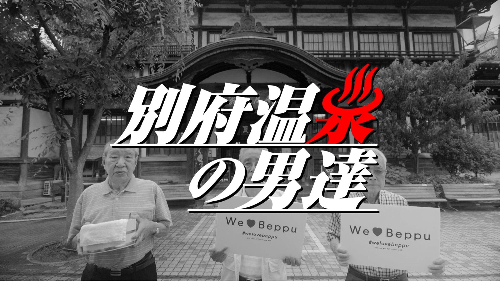 【ニュース】アワードセレモニー開催!アカデミー賞短編部門につながるグランプリ