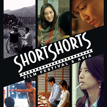 SSFF & ASIA is calling for submissions