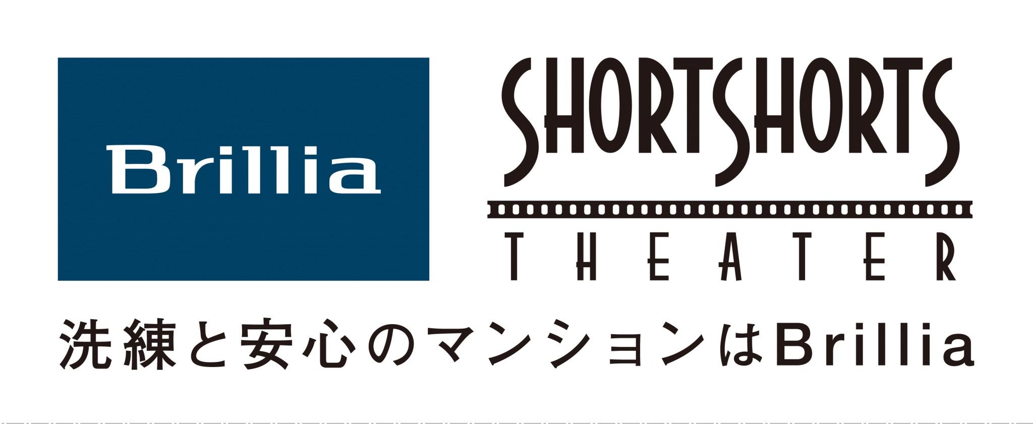 【申込受付中】ブリリア ショートショート シアター10 years his