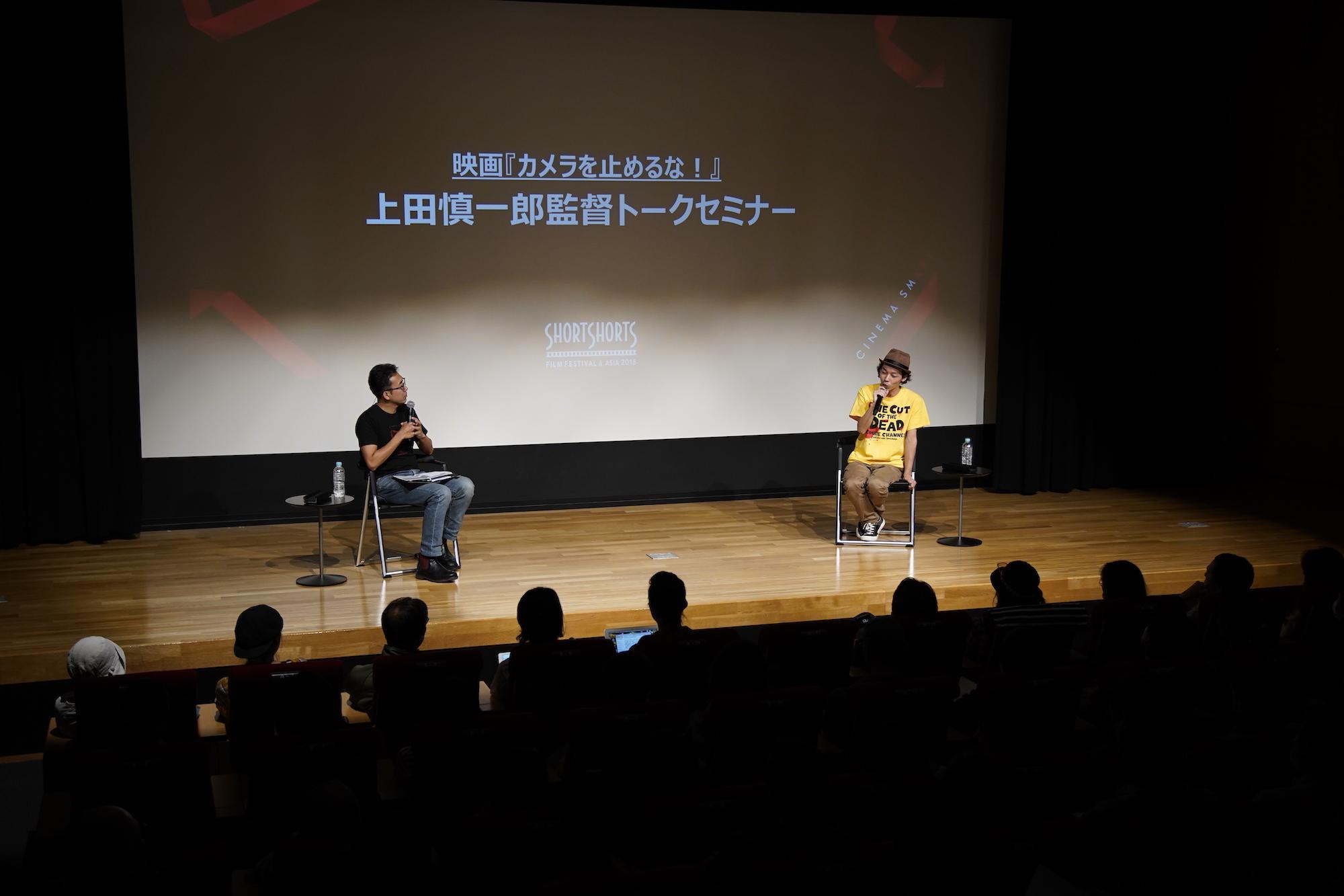 【レポート】10/11 (木) 佐津川愛美さん・SSFF & ASIA 20