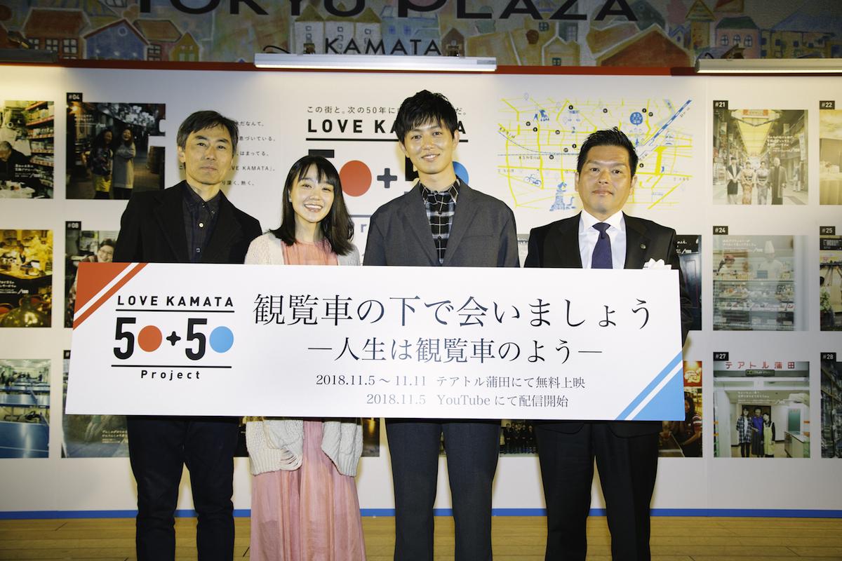 ホッピー発売70周年記念 短編小説公募プロジェクト HOPPY HAPPY