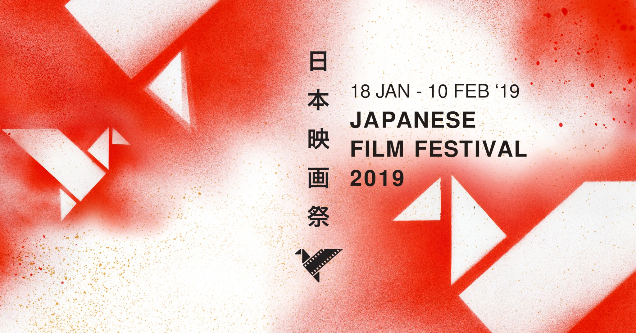【海外映画祭情報】 Cinema on the BayouにSSFF & A