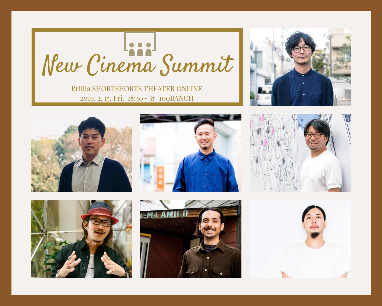 応援する映画祭。「さぬき映画祭2019」で『What is REAL?』『王様の選択