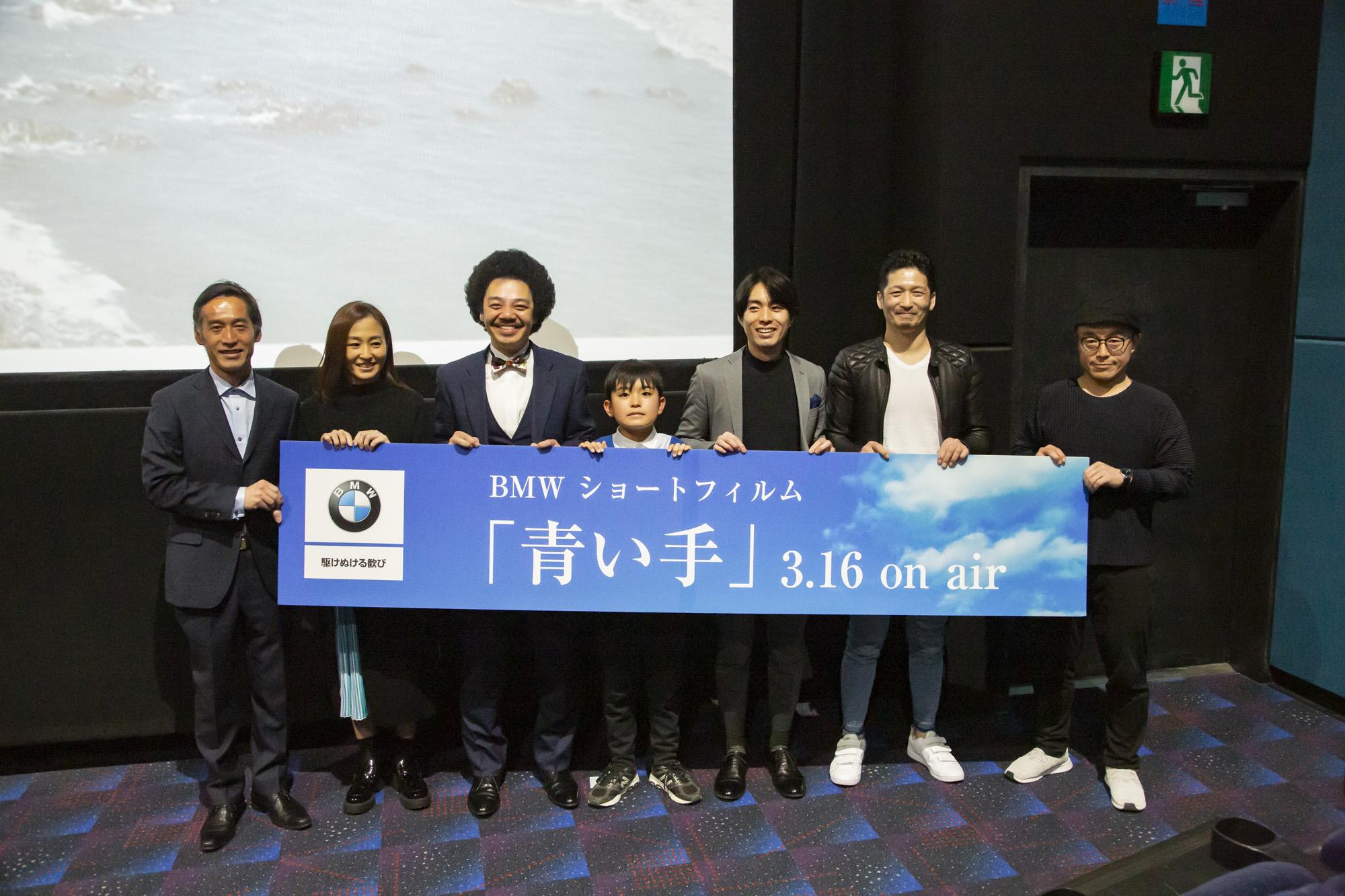 SDGs未来都市・横浜とSHORTSHORTSが贈る、横浜の未来の見つめる物