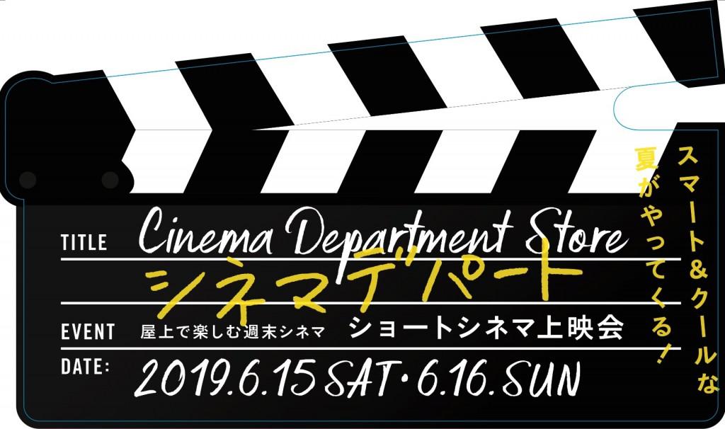 【イベントレポート】EXILE AKIRAさん、木村佳乃さん、冨永愛さん、