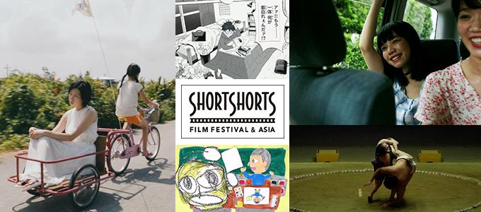 日本初、認知症に特化したショートフィルムコンテスト 第1回なかまぁるShor