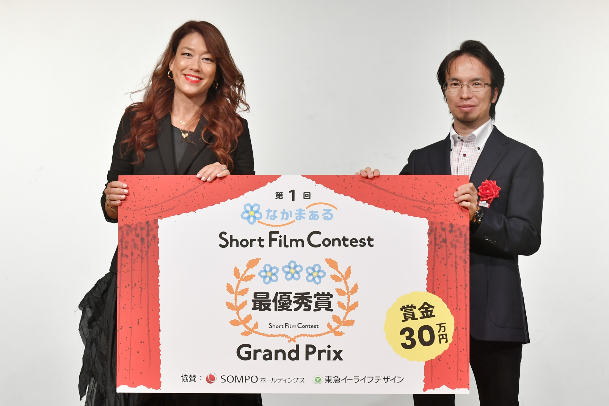 Brillia SHORTSHORTS THEATER ONLINEの告知クリップが