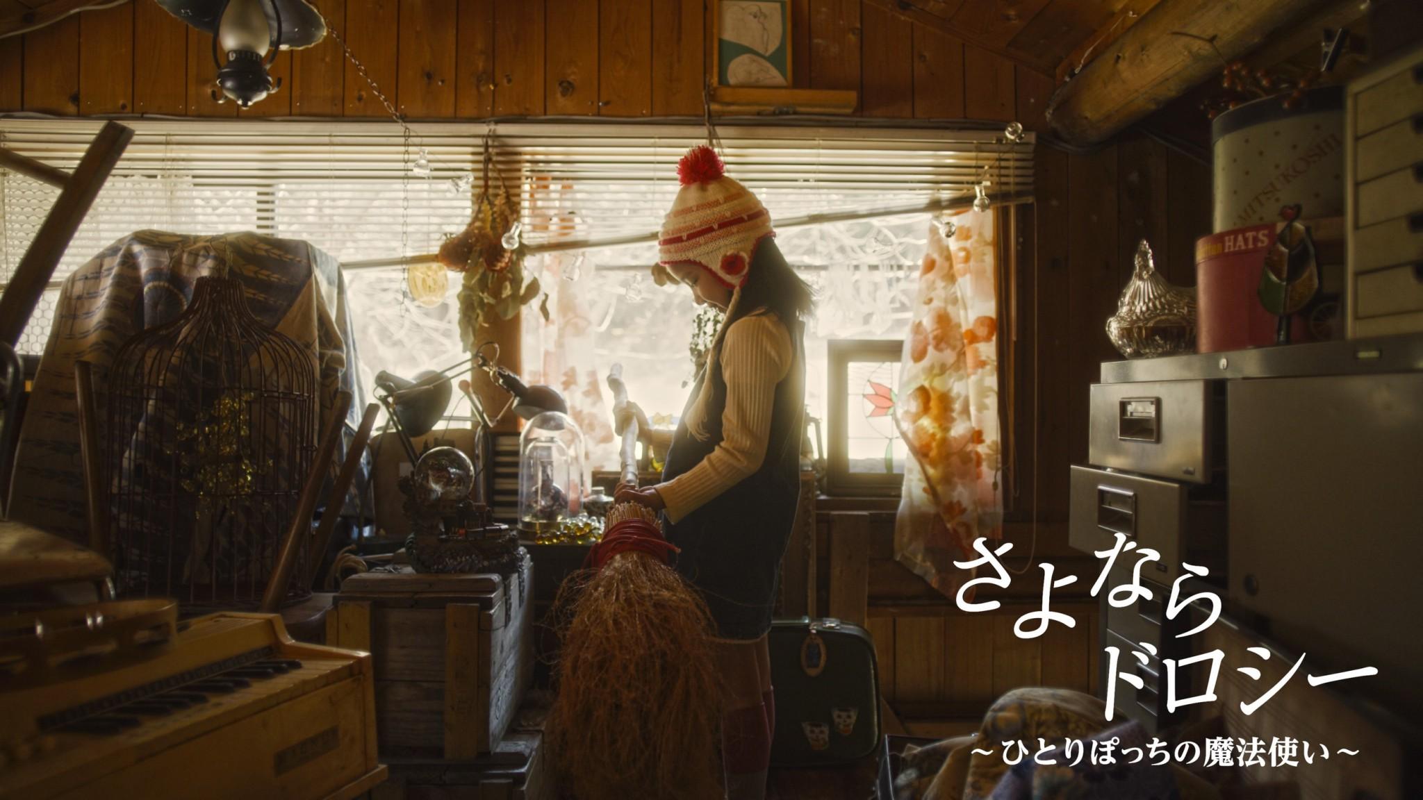 【ネスレシアター】世界を巡るショートフィルム劇場!今週は『ノディ』(オースト