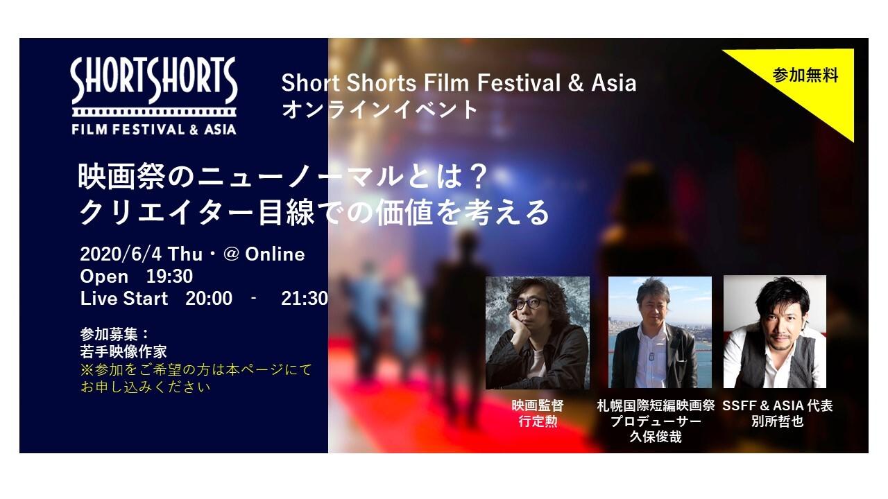 【ネスレシアター】世界を巡るショートフィルム劇場!今週は『プリンセス』(フラ