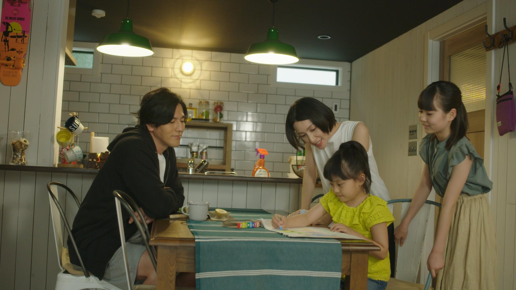 なかまぁるShort Film Contest 2020 短編小説・エッセイの公募開