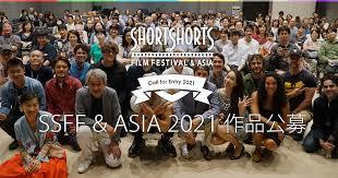 25歳以下の若手監督対象!「U-25プロジェクト」2021年の映画祭に向けた