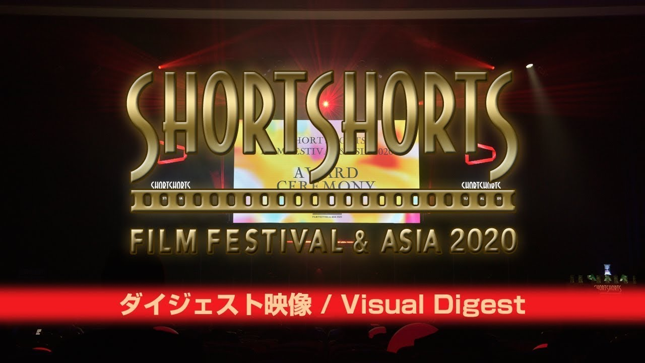 "Short Film ""This is Tokyo"" is nominated for the 16"