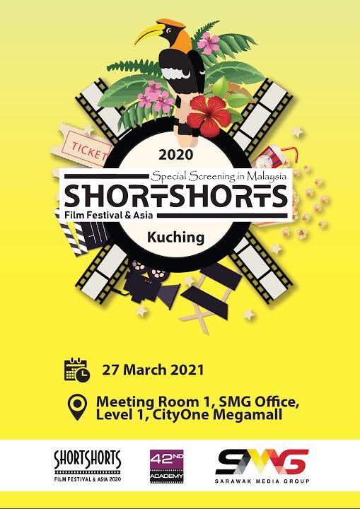Presenting Short Shorts Film Festival