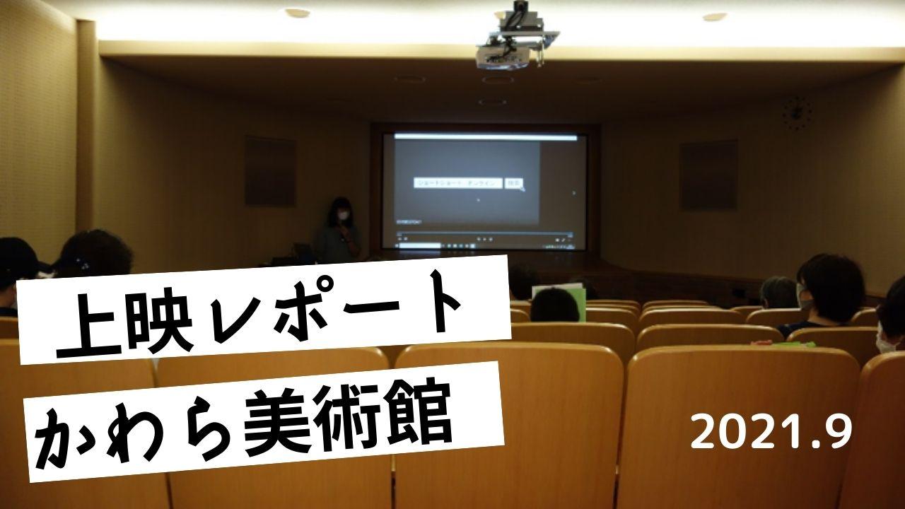 オンラインイベント:10/13 18時より、本田哲也×別所哲也 「ナラティブ